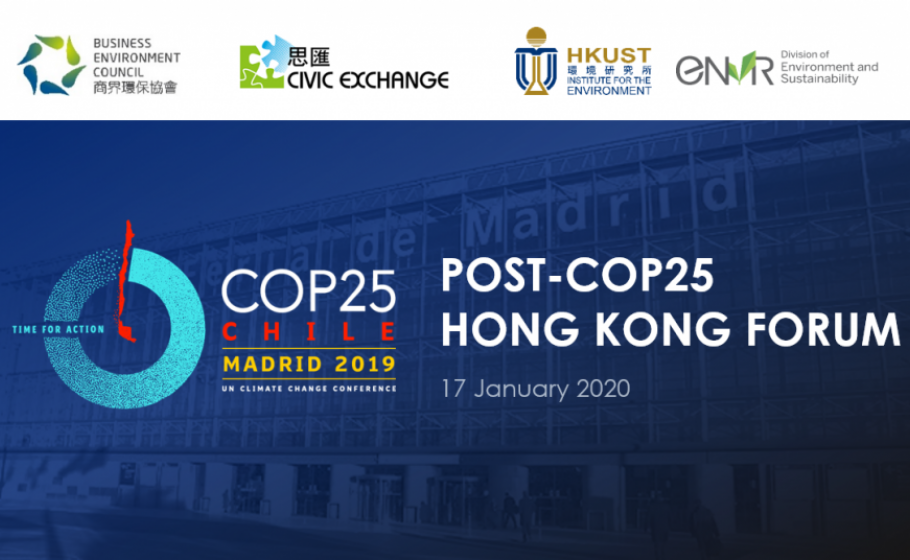 Post COP25 Hong Kong Forum