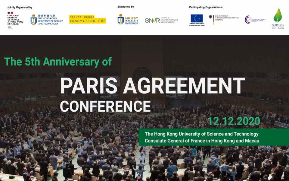 The 5th Anniversary of Paris Agreement Conference by HKUST x Consulate General of France